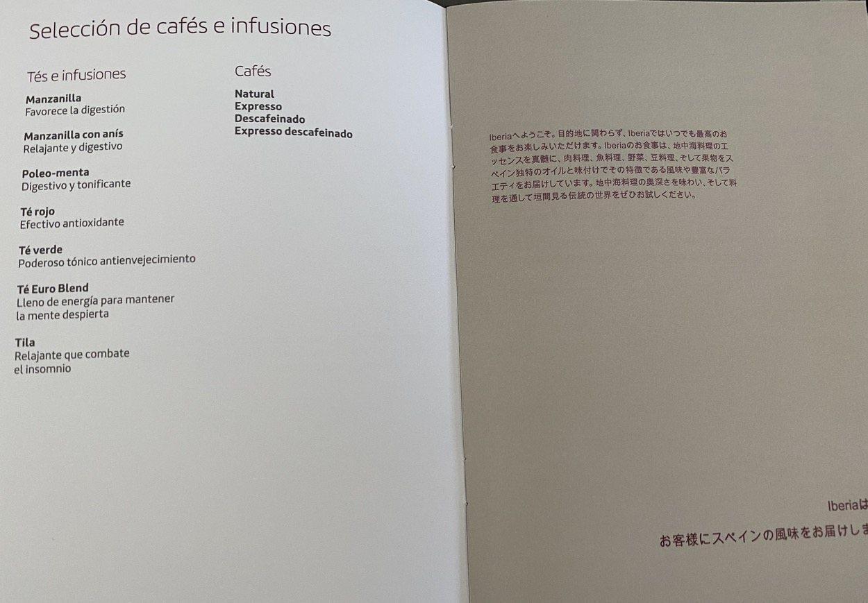 Carta de cafés e infusiones.