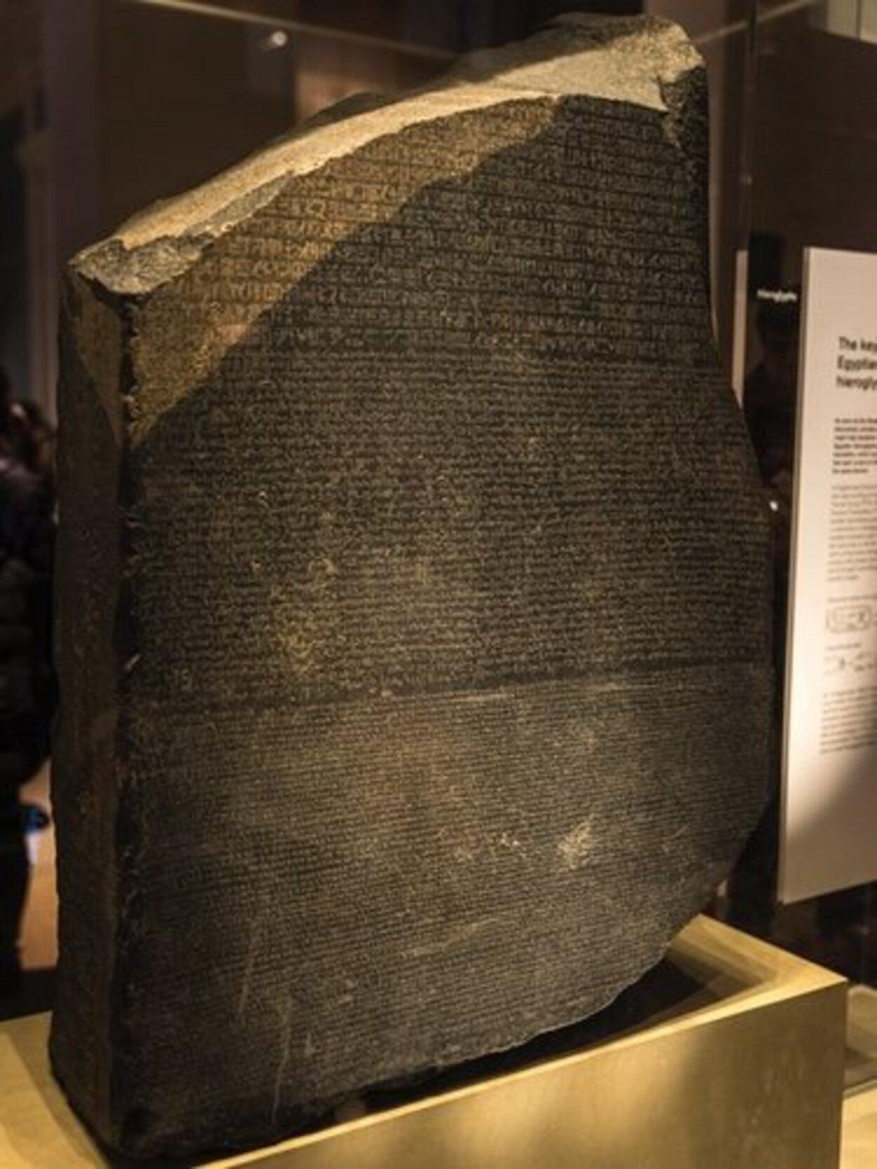 La clave para descifrar los jeroglíficos salió de esta piedra